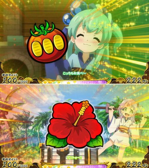 【戦コレ4】戦国コレクション4のプレミア演出(トマト/花)