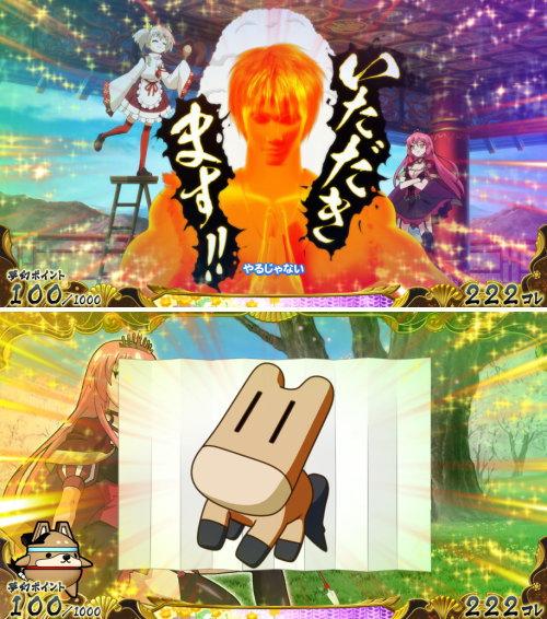 【戦コレ4】戦国コレクション4のプレミア演出(麻雀格闘俱楽部/G1優駿倶楽部)