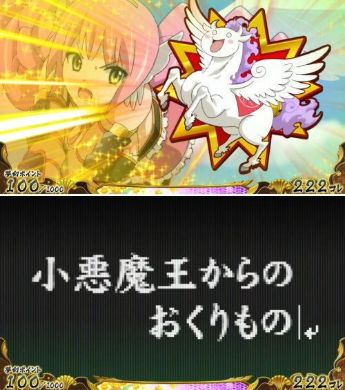 【戦コレ4】戦国コレクション4の次回予告プレミア演出