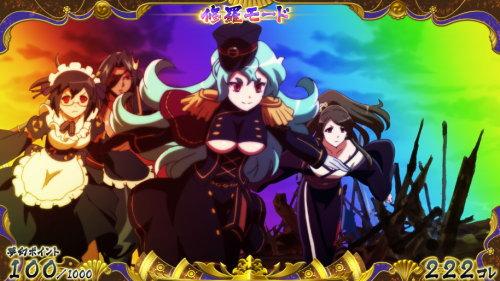 【戦コレ4】戦国コレクション4の敵キャラ虹背景