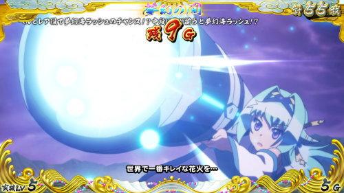 【戦コレ4】戦国コレクション4の最上義光