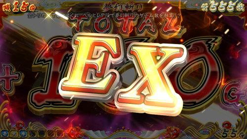 【戦コレ4】戦国コレクション4の「夢幻斬り」中のエクストラ