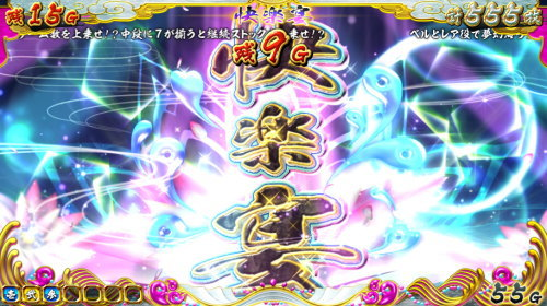【戦コレ4】戦国コレクション4の最強特化「快楽宴」