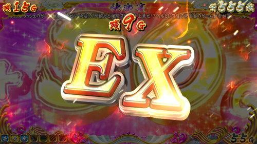 【戦コレ4】戦国コレクション4の「快楽宴」中のエクストラ