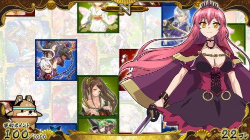 【戦コレ4】戦国コレクション4のカードステージの画像