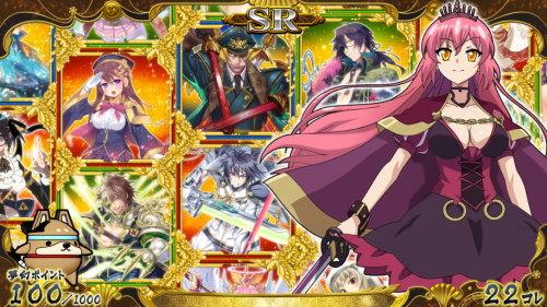 【戦コレ4】戦国コレクション4のレアリティ【SR】
