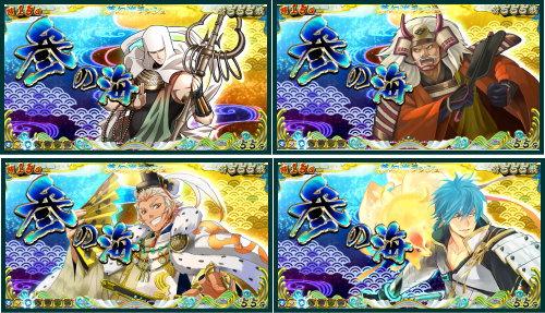 【戦コレ4】戦国コレクション4の味方男武将②