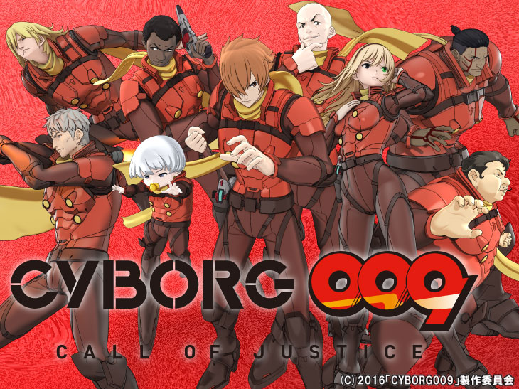 CR CYBORG 009 CALL OF JUSTICE(...