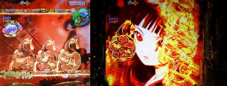 パチンコP地獄少女 四の貞子画像