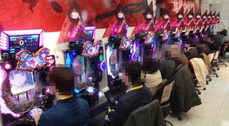 パチンコP地獄少女 四の液晶演出の画像