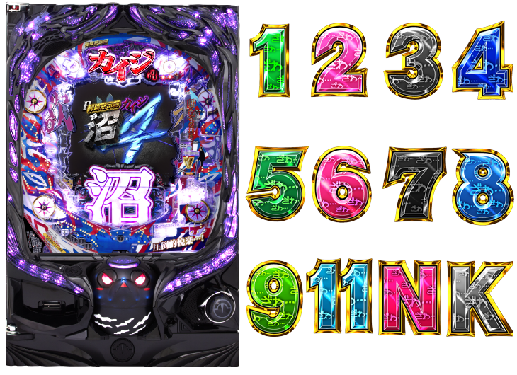 P弾球黙示録カイジ沼4 カイジVer.の筐体と図柄の画像