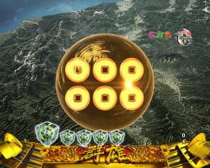 P花の慶次~蓮の四武将SPリーチの画像