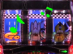 パチンコCRマッハGoGoGo GP7000のリーチ中楽曲変化の画像