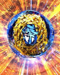 パチンコP10カウントチャージ絶狼のゼロ図柄の画像
