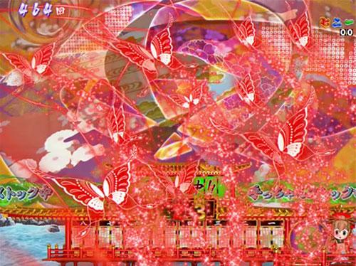 パチンコP春一番~恋絵巻~MBの蝶エフェクトステップアップ予告画像