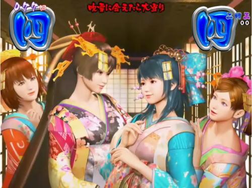パチンコP春一番~恋絵巻~ZEの大宴会リーチ画像