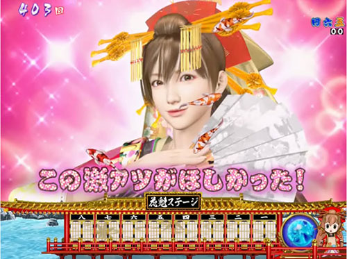 パチンコP春一番~恋絵巻~MBの桜柄画像