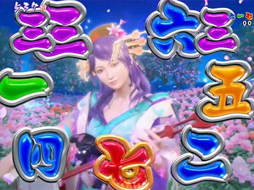パチンコP春一番~恋絵巻~ZEの吹雪 三味線の舞画像