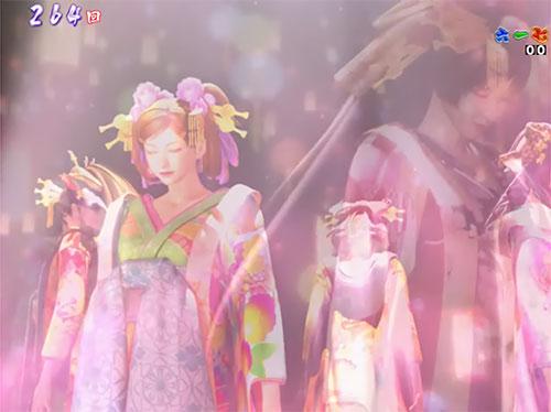 パチンコP春一番~恋絵巻~ZE春一番リーチの画像
