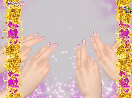 パチンコP春一番~恋絵巻~MB絶頂春一番リーチの画像