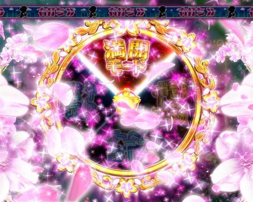 パチンコぱちんこ AKB48 桜 LIGHT ver.の桜吹雪画像