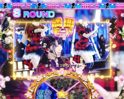 パチンコぱちんこ AKB48 桜 LIGHT ver.の画像