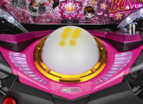 パチンコぱちんこ AKB48 桜 LIGHT ver.のボタン画像