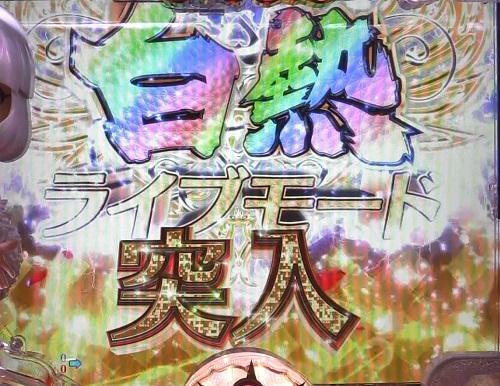 パチンコP中森明菜・歌姫伝説~THE BEST LEGEND~の白熱ライブモードの画像