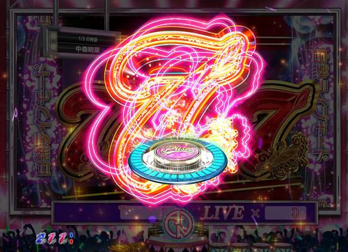 パチンコP中森明菜・歌姫伝説~THE BEST LEGEND~のテンパイ煽りボタンの画像