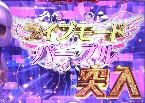 パチンコP中森明菜・歌姫伝説~THE BEST LEGEND~のパープルライブモードの画像