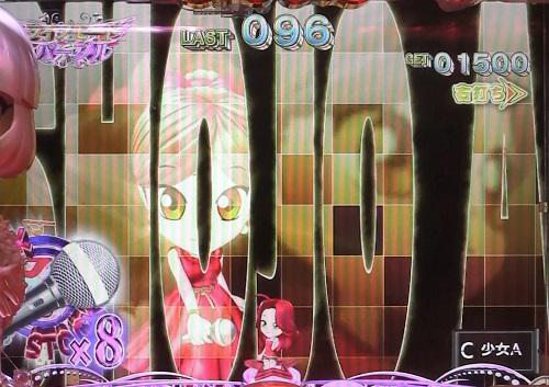 パチンコP中森明菜・歌姫伝説~THE BEST LEGEND~1/99verの楽曲バリエーションの画像