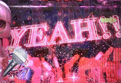 パチンコP中森明菜・歌姫伝説~THE BEST LEGEND~1/99verのサイリウム予告の画像