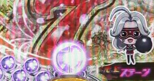 パチンコP中森明菜・歌姫伝説~THE BEST LEGEND~の爆弾投げつけの画像