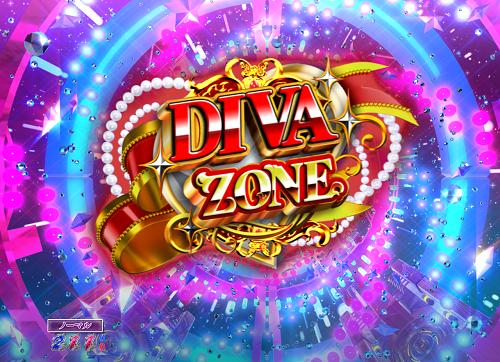 パチンコP中森明菜・歌姫伝説~THE BEST LEGEND~1/99verのDIVA ZONE/DIVA ZONE GOLDのDIVA ZONE画像