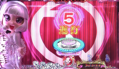 パチンコP中森明菜・歌姫伝説~THE BEST LEGEND~のアンコールカーテン予告の画像