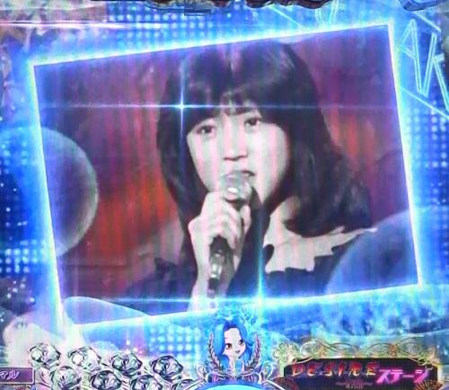 パチンコP中森明菜・歌姫伝説~THE BEST LEGEND~1/99verのヒストリー擬似連の画像