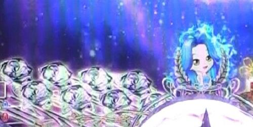 パチンコP中森明菜・歌姫伝説~THE BEST LEGEND~の青保留の画像