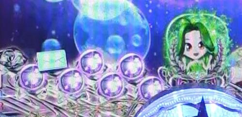 パチンコP中森明菜・歌姫伝説~THE BEST LEGEND~の緑保留の画像