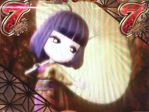 パチンコP中森明菜・歌姫伝説~THE BEST LEGEND~1/99verの和傘の画像