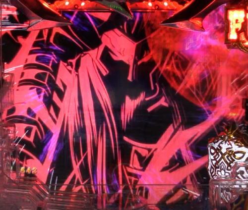 パチンコPアナザーゴッドポセイドン-怒濤の神撃-の赤フラッシュ