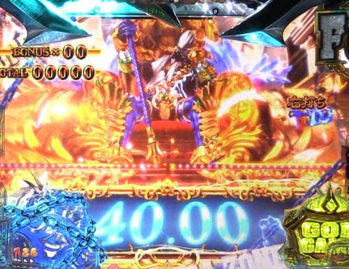 パチンコPアナザーゴッドポセイドン-怒濤の神撃-のゴッドゲーム