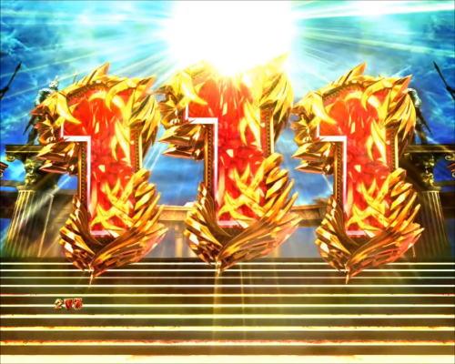 パチンコPアナザーゴッドポセイドン-怒濤の神撃-の赤図柄揃い