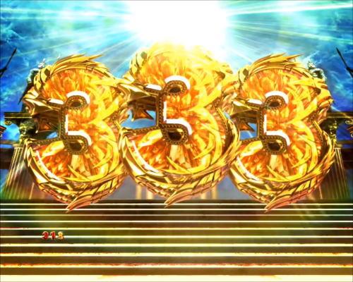 パチンコPアナザーゴッドポセイドン-怒濤の神撃-の金図柄大当り