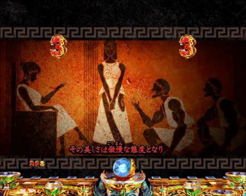 パチンコPアナザーゴッドポセイドン-怒濤の神撃-のカシオエアの罪リーチ