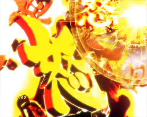 パチンコPアナザーゴッドポセイドン-怒濤の神撃-のポセイドンフューリーSP
