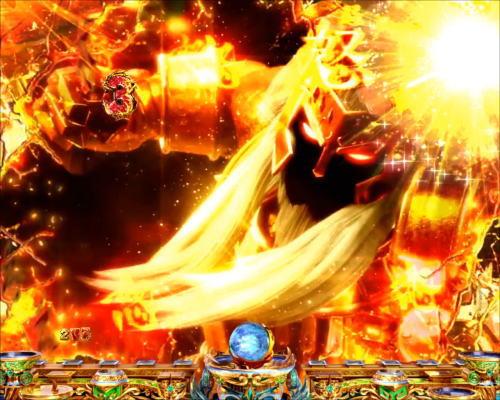 パチンコPアナザーゴッドポセイドン-怒濤の神撃-の最強リーチ