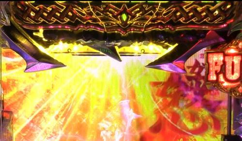 パチンコPアナザーゴッドポセイドン-怒濤の神撃-のロゴ金発光
