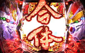 パチンコPフィーバーアクエリオンALL STARSの画像