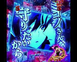 パチンコPフィーバーアクエリオンALL STARSのカップリングリーチの画像