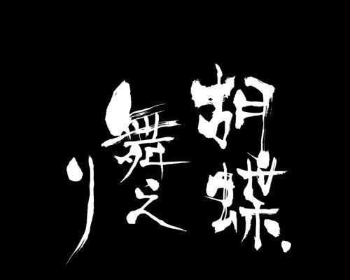 パチンコPバジリスク ~桜花忍法帖~の次回予告画像